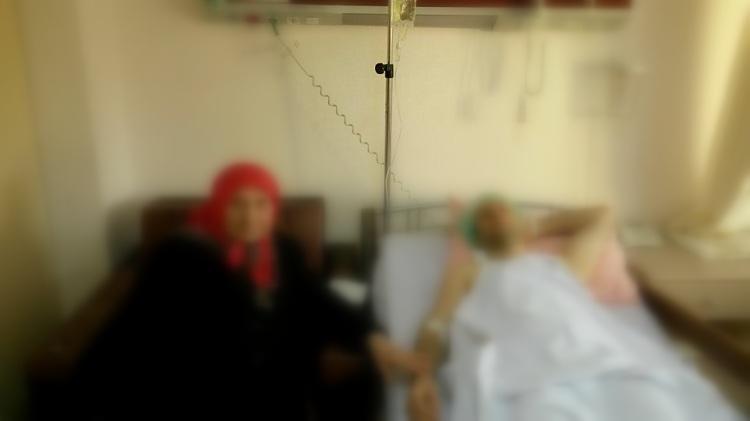 Ameliyat Oldu (Taburcu Oldu)