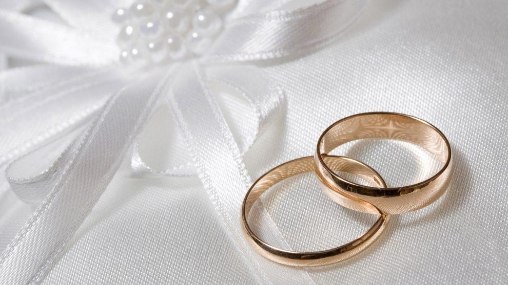 Nişan Düğününe Davet
