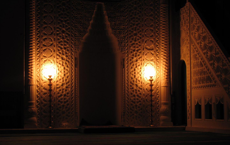 12 Yıl Görev Yaptığı Camii'den Ayrıldı
